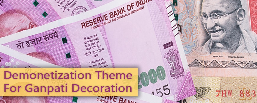 Demonetization Ganpati Decoration Theme