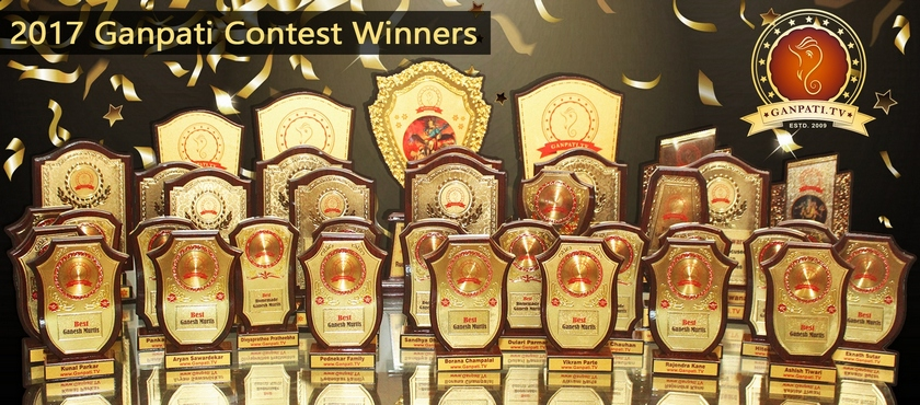 Ganpati.TV Contest 2017 Winner Trophies