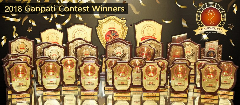 Ganpati.TV Contest 2018 Winner Trophies