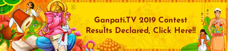 Ganpati.TV Contest 2019 Register