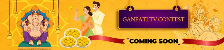 Ganpati.TV Contest 2020 Coming Soon