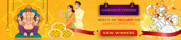 Ganpati.TV Contest 2020 Winners